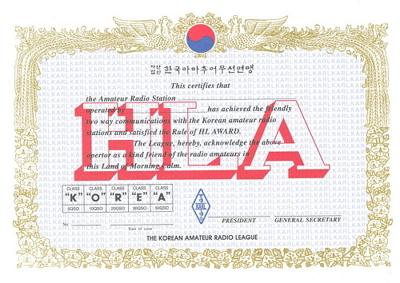 HLA (HL AWARD)